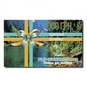 """Подарочный сертификат """"FLY-FISHING.COM.UA"""" на сумму 1000 грн"""