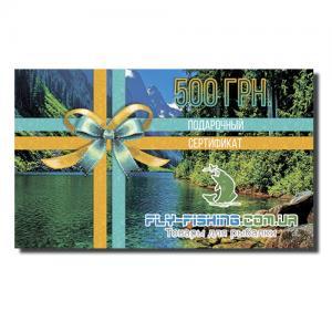 """Подарочный сертификат """"FLY-FISHING.COM.UA"""" на сумму 500 грн"""