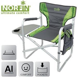 Кресло склад. NORFIN со столиком RISOR (max100кг) / NF Alu